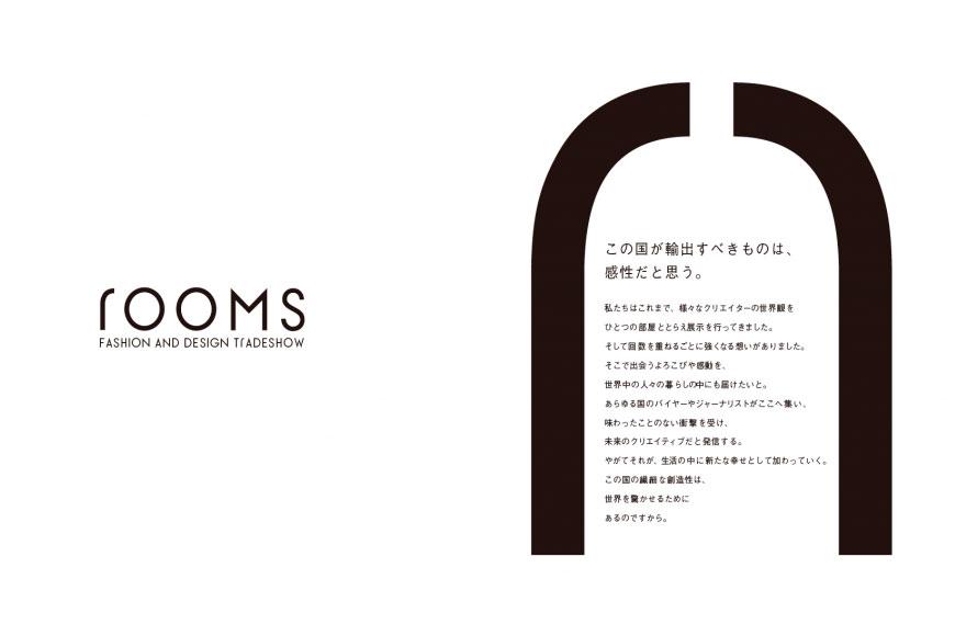 pj_rooms_post