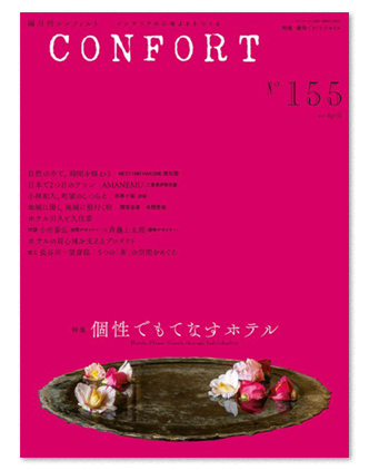 confort155-media_post